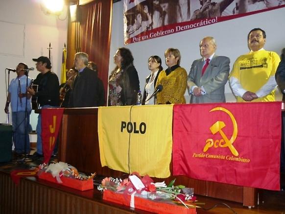 Partido Comunista y Polo Democrático, en la celebración de los 79 años del PCC