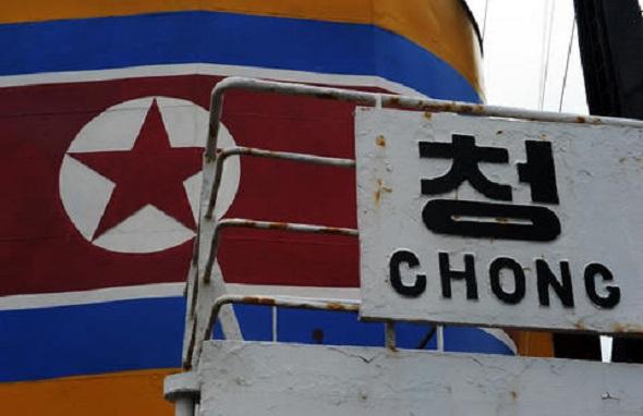 Bandera del buque norcoreano que transportaba armamento cubano