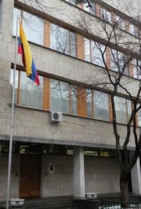 Embajada de Colombia En Rusia. El piso 4 es ya famoso en la comunidad gay de Moscú