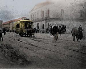 Tranvía en la actual Carrera Décima de Bogotá. 1884