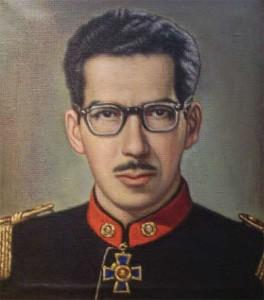 Brigadier General Alberto Ruiz Novoa