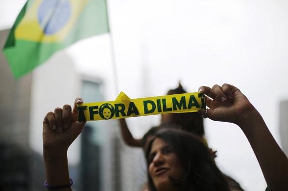 Fuera Dilma