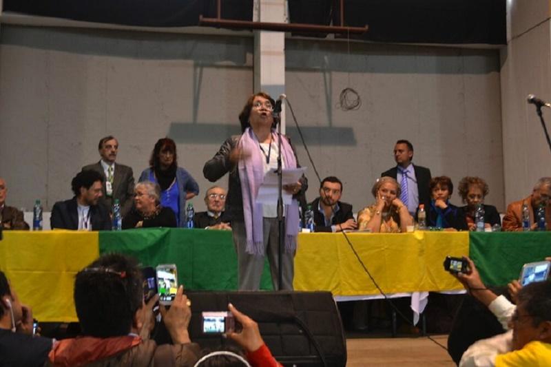 Aida Avella lanzando su candidatura presidencial acompañada de Iván Cepeda, Andrés Villamizar, Piedad Córdoba y todos los cabecillas comunistas