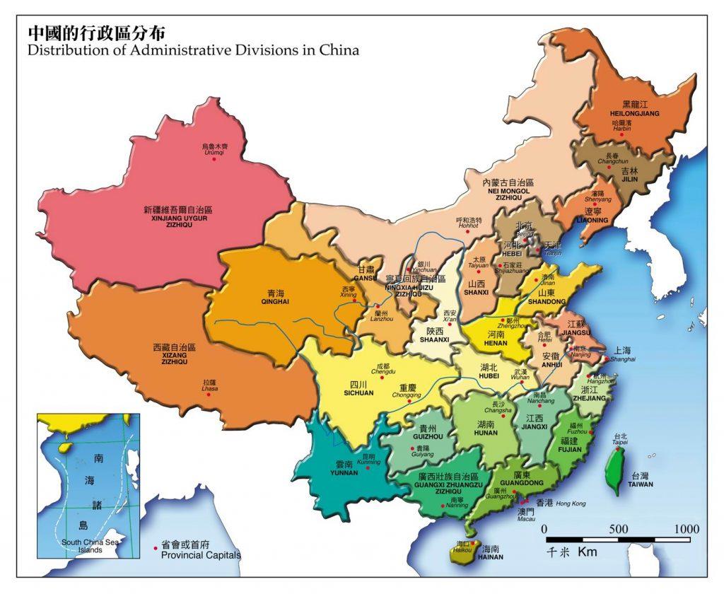 Divisiones administrativas de China